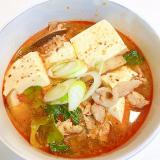 豚肉と大根とチンゲンサイの☆簡単ゲキ辛い豆腐チゲ