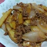 皮付きフライドポテトと挽き肉と玉ねぎの甘辛煮*