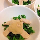 蒸し鶏と菜の花の胡麻マヨサラダ