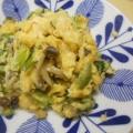 小松菜としめじのチーズスクランブルエッグ
