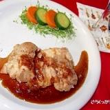 旨うま★鶏のオレンジソース