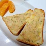 カリカリチーズのタラモトースト