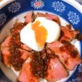 玉ねぎステーキソースの☆簡単ウマいローストビーフ丼