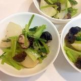 味付けはシンプルに☆蕪とキクラゲと椎茸の炒め物