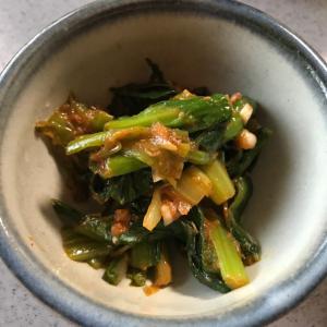 *小松菜の味噌ナムル*