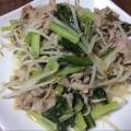 豚肉と小松菜ともやしの炒め物