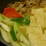 味噌肉豆腐