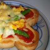 アスパラと卵のピザトースト