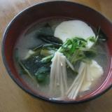 わかめ☆豆苗☆えのき☆豆腐の具だくさん味噌汁♪