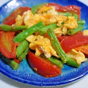 トマトといんげんの卵炒め