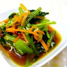 小松菜と人参のさっと煮