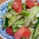 モリモリ食べられる!たっぷり野菜サラダ 【サラダ】