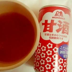 「甘酒」を使った手作りドリンクレシピ