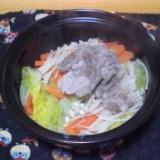 タジン鍋で簡単!たっぷり野菜と豚肉の重ね蒸し