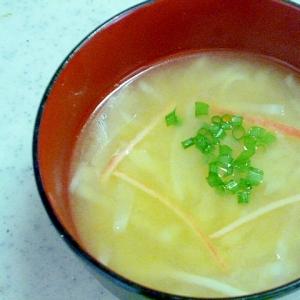 大根とカニカマのスープ
