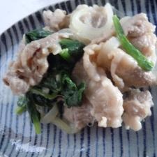 牛肉と小松菜と玉ねぎのオイスターミルク炒め