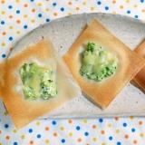 トースターで簡単♪ブロッコリーのマヨチーズ焼き♪