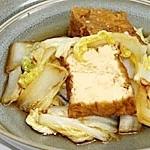 白菜と厚揚げの煮物