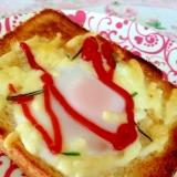 エッグチー♡トースト