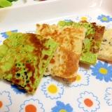 娘の朝食(・o・)青汁パンケーキ