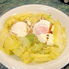 蒸し焼き白菜とポーチドエッグのサラダ