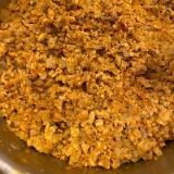 鶏ひき肉とレンコンのトマトカレー