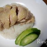 カオ・マン・ガイ~タイのチキンライス~