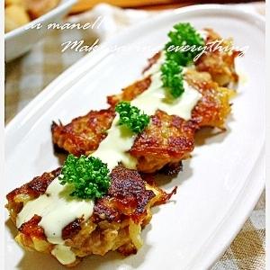 豚薄切り肉の肉団子カラシマヨネーズソース