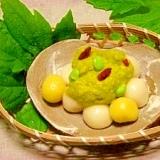 減塩☆南瓜ヌタのお豆腐団子