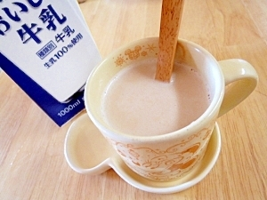 キャラメルホットミルク