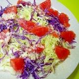 グレープフルーツとキャベツのマスタードサラダ