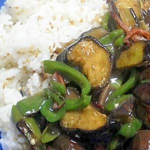 茄子とピーマンの中華丼