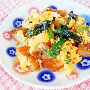 冷凍ほうれん草と薩摩揚げの卵炒め