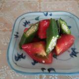 オクラのトマトサラダ