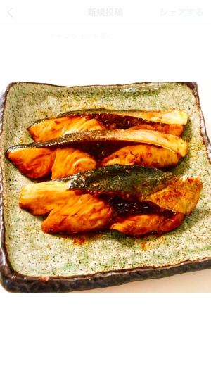 出世魚 ♬ ブリの照り焼き