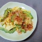 シンプル!ゴーヤと豆腐のチャンプルー++