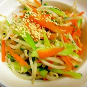 チンゲン菜の3色ナムル