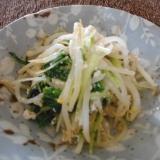 水菜とモヤシの梅白和え