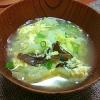 きくらげとキャベツの中華スープ