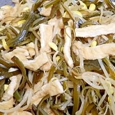 豆もやしとワカメの茎の蒸し煮