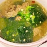 韓国風ワカメと牛肉のスープ