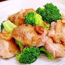 鶏ブロッコリーにんにく炒め