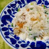 大根とボイルホタテのサラダ