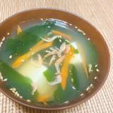 わかめと豆腐の中華スープ