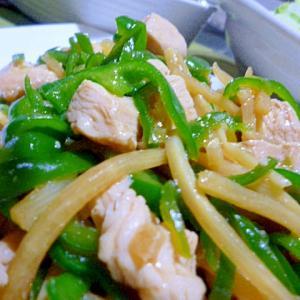 鶏ささみとピーマンの炒め物♩(青椒肉絲風)