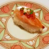 アトランティックサーモンとイクラのお寿司