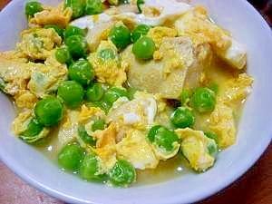 グリンピース&高野豆腐の卵とじ**
