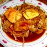 カレー風味☆洋風肉豆腐
