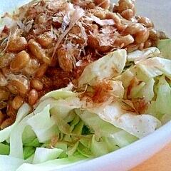 納豆とキャベツの和え物
