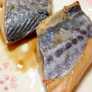 柚子の爽やかな風味が美味◎サワラの甘辛焼き